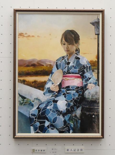 2017新人記念賞「憂つろい」