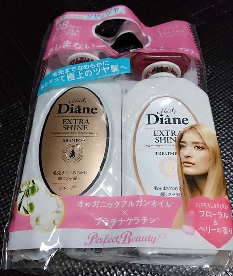 BeautyPlus_20190119062030503_save