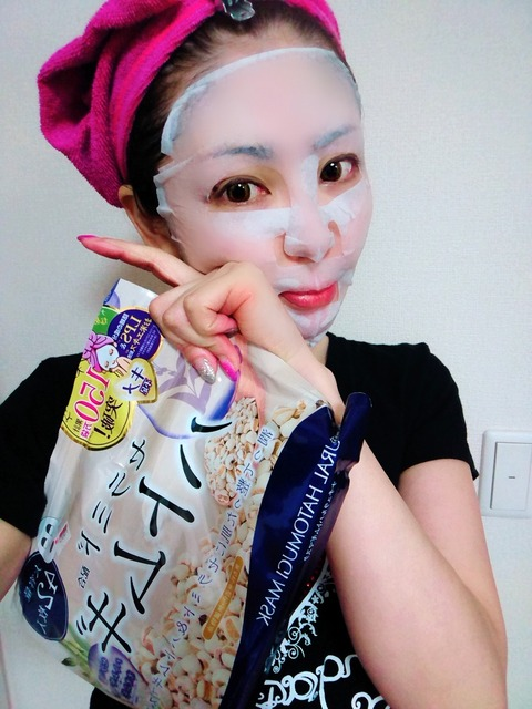 BeautyPlus_20190410213740227_save