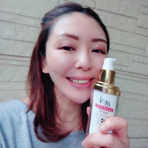 BeautyPlus_20200515185448091_save