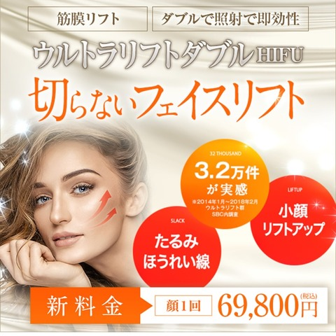 BeautyPlus_20190227052524261_save
