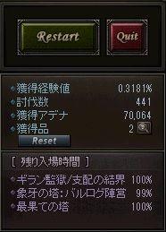 20180809_003