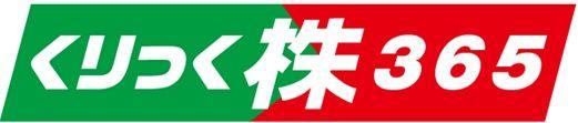 clickkabu365-logo
