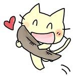 嬉しいネコ