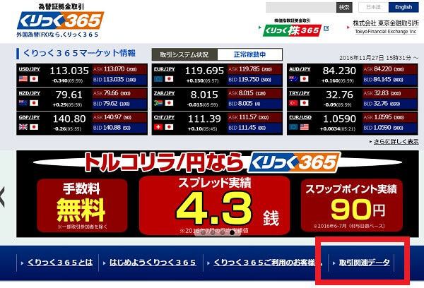 click365-1