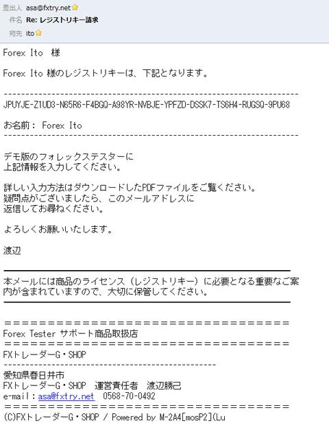 SnapCrab_NoName_2013-7-10_10-26-13_No-00