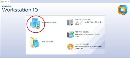 vmware2012_01