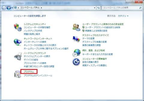 Telnet Client_00
