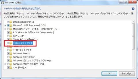 Telnet Client_02