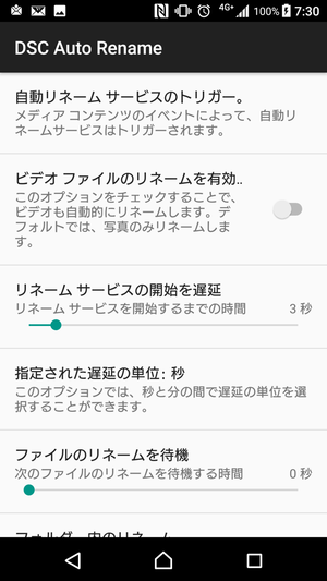 Screenshot_20171026-073026