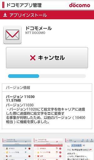 Screenshot_2014-05-05-16-03-51