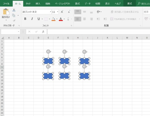 excel000002