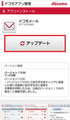 Screenshot_2014-05-05-15-58-05