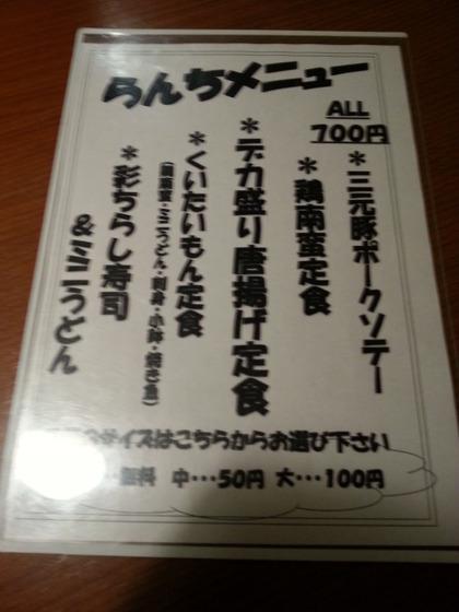 20140414_125253