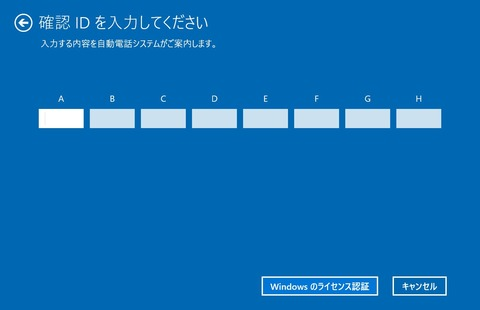 windows10000003