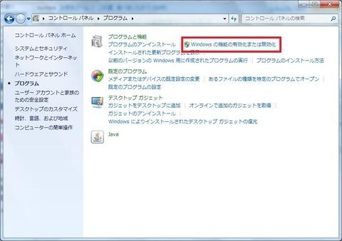 Telnet Client_01