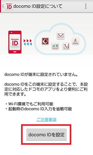 Screenshot_2014-07-17-12-39-52