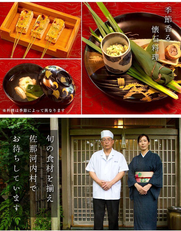03_torayakochuan_dinner_profile