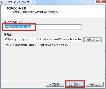 vmware2012_06