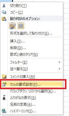 excel-html_01