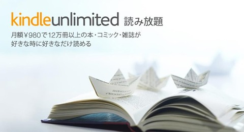 KU-retail-lp_KindleCards