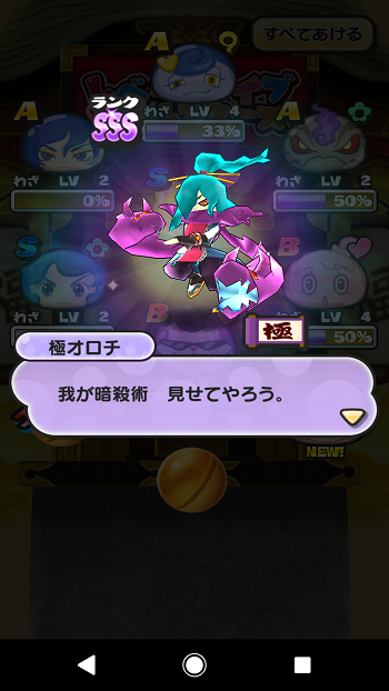Screenshot_20181028-072644