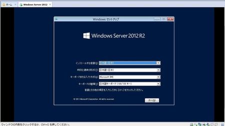 vmware2012_20