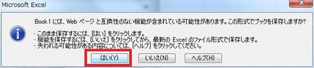 excel-html_08