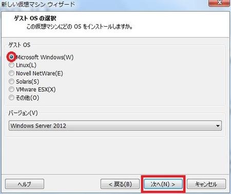 vmware2012_05