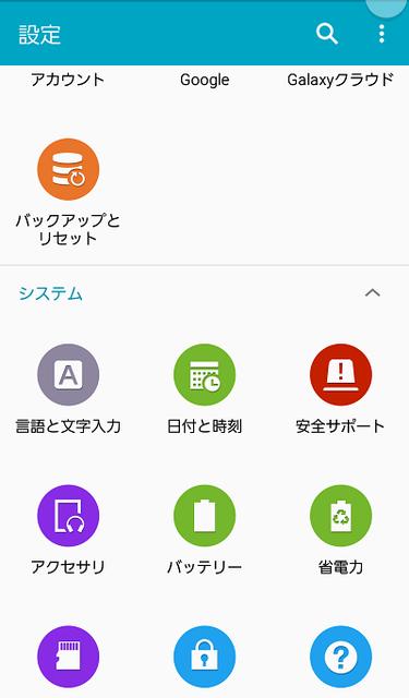 Screenshot_2017-03-07-13-49-26