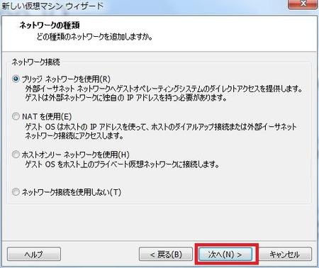 vmware2012_09