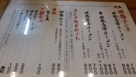 20171010_121812