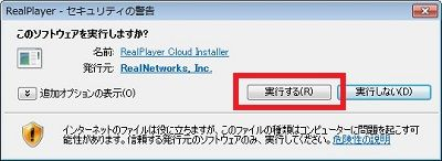 arealplayer1103