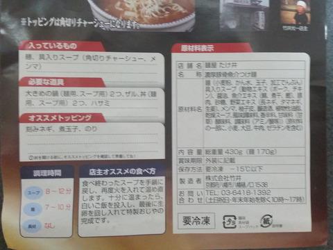 20170103_130043
