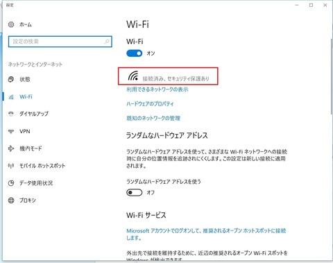 wifi000000