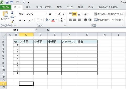 office00