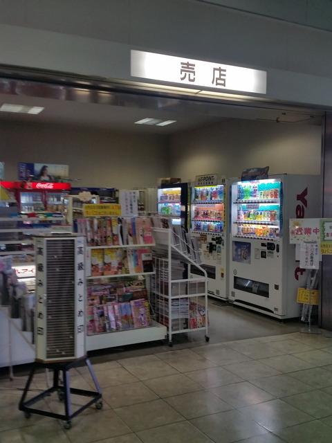 福岡 自動車 運転 免許 試験場
