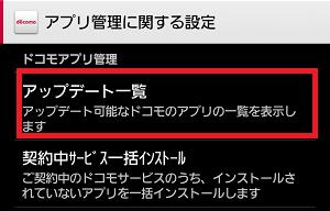 Screenshot_2014-05-05-15-57-19