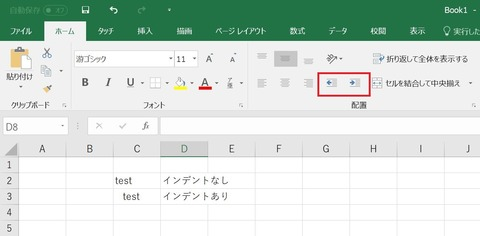 excel000000