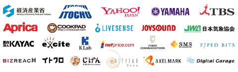media-company