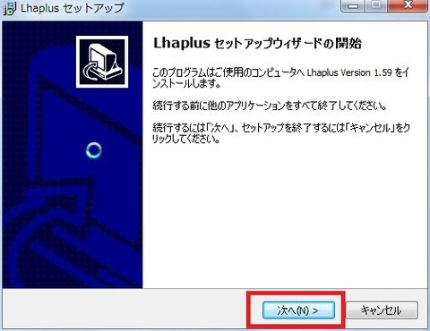 Lhaplus_02