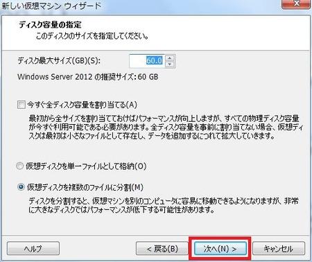 vmware2012_13