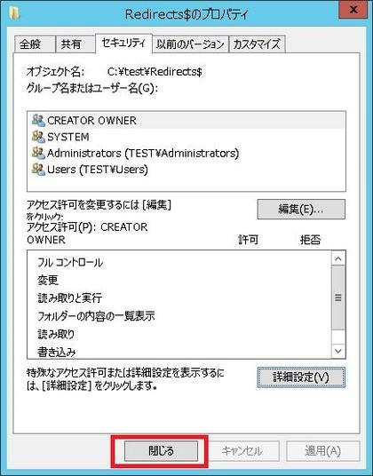 aremotedesktop23