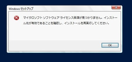 vmware2012_00
