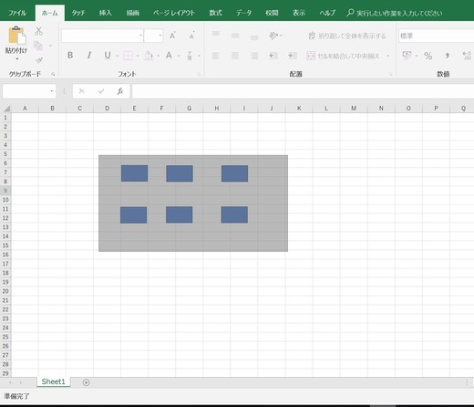 excel000001