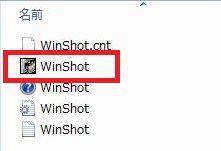 winshot_00