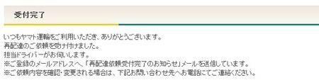 yamato_06