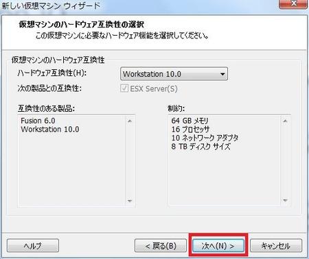vmware2012_03