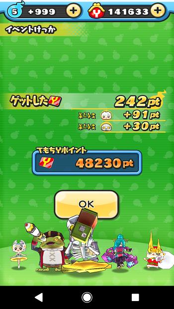 Screenshot_20180624-202146