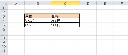 excel-html_05